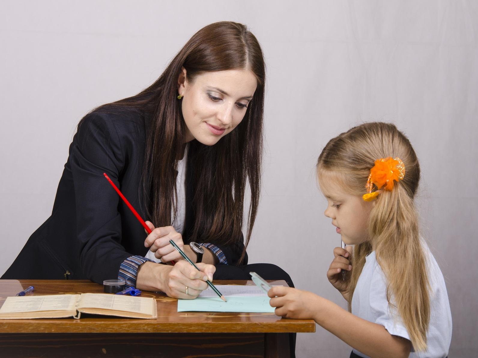 Смотреть бесплатно ученик и учительница 17 фотография